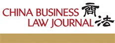 China Law Business Journal
